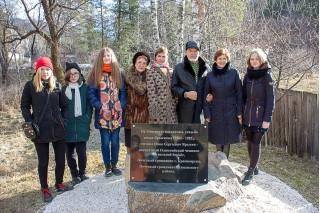 Торжественное открытие мемориальной доски