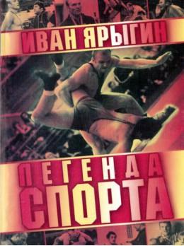 Абакан : Издательство Хакасского государственного университета им. Н.Ф. Катанова, 2005