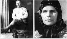 Сергей Николаевич и Евдокия Павловна