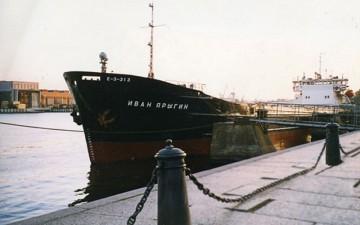 Теплоход «Иван Ярыгин» (1999-2002)