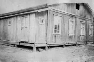 Старое помещение библиотеки. Фото из архива, 1974 г.